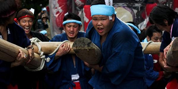 Kawata Festival