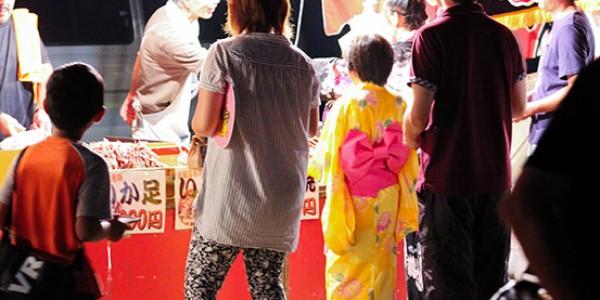 Yoshinogawa Summer Festival