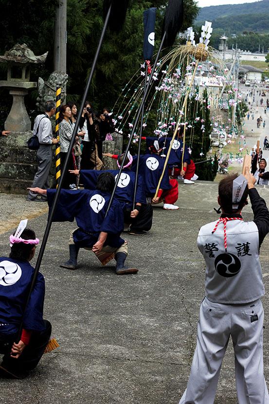 Kawata-festival