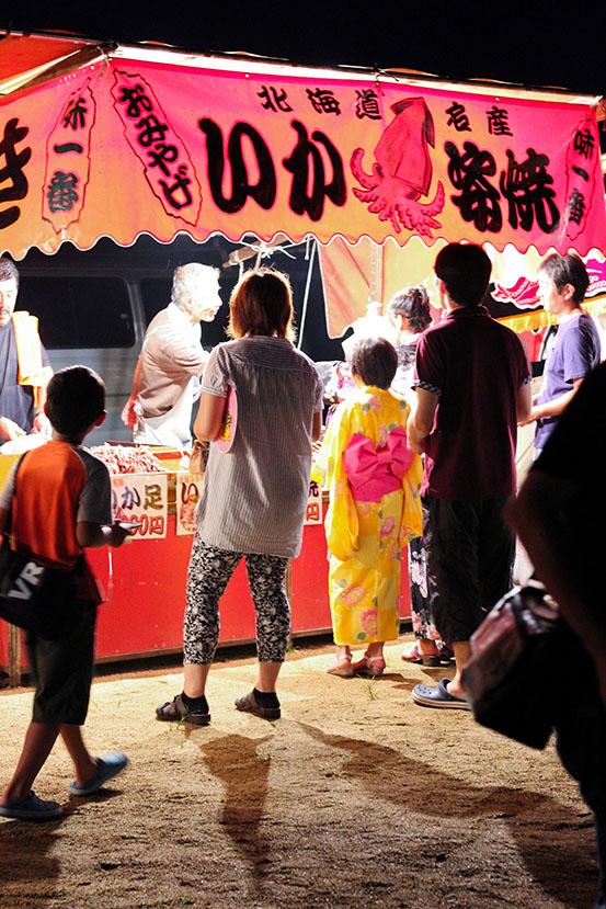 Yoshinogawa-Summer-Festival